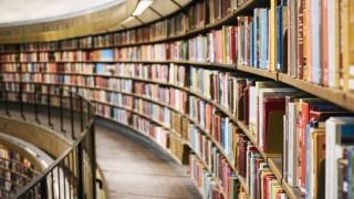best-public-libraries
